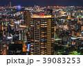 摩天楼 オフィス街 ビジネス街の写真 39083253