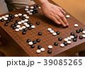 囲碁を打つ様子 39085265