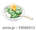 宇治抹茶かき氷 かき氷 宇治抹茶のイラスト 39086013