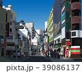 渋谷センター街 39086137