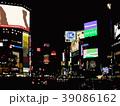 渋谷夜景 39086162