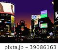 渋谷夕闇 39086163