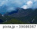 瑞牆山 山 雲の写真 39086367