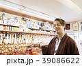インバウンドイメージ inbound tourist Japan hot spring spa 39086622