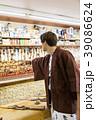 インバウンドイメージ inbound tourist Japan hot spring spa 39086624