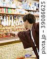 インバウンドイメージ inbound tourist Japan hot spring spa 39086625