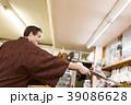 インバウンドイメージ inbound tourist Japan hot spring spa 39086628