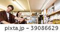 インバウンドイメージ inbound tourist Japan hot spring spa 39086629