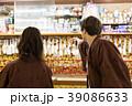 インバウンドイメージ inbound tourist Japan hot spring spa 39086633