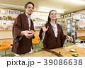 インバウンドイメージ inbound tourist Japan hot spring spa 39086638