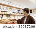 インバウンドイメージ inbound tourist Japan hot spring spa 39087209
