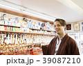 インバウンドイメージ inbound tourist Japan hot spring spa 39087210