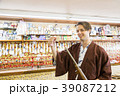 インバウンドイメージ inbound tourist Japan hot spring spa 39087212