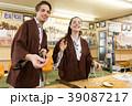 インバウンドイメージ inbound tourist Japan hot spring spa 39087217