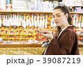 インバウンドイメージ inbound tourist Japan hot spring spa 39087219