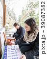 インバウンド 男性 女性の写真 39087382