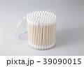 綿棒 39090015