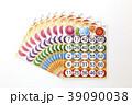 ビンゴ 39090038