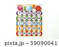 ビンゴ 39090041