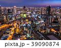 《大阪府》梅田周辺のトワイライト夜景 39090874