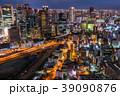 《大阪府》梅田周辺のトワイライト夜景 39090876