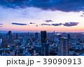 都市 都会 オフィス街の写真 39090913