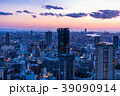 《大阪府》梅田周辺のトワイライト夜景 39090914