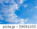 空 青空 雲の写真 39091435