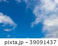 空 青空 雲の写真 39091437
