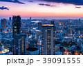《大阪府》梅田周辺のトワイライト夜景 39091555