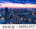 《大阪府》梅田周辺のトワイライト夜景 39091557