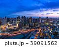 《大阪府》梅田周辺のトワイライト夜景 39091562