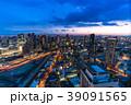 大阪 都市風景 都会の写真 39091565