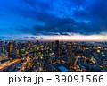 《大阪府》梅田周辺のトワイライト夜景 39091566
