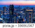 高層ビル 摩天楼 オフィス街の写真 39091567