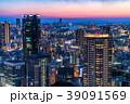 《大阪府》梅田周辺のトワイライト夜景 39091569