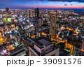 《大阪府》梅田周辺のトワイライト夜景 39091576