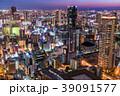 《大阪府》梅田周辺のトワイライト夜景 39091577