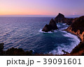 千貫門 富士山 海の写真 39091601