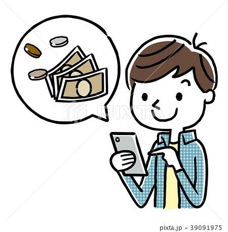 男の子:スマートフォン、パソコンとお金 39091975