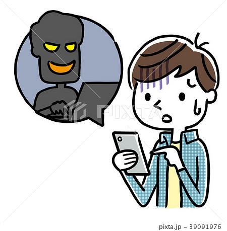 男の子:スマートフォン、インターネット、犯罪、詐欺 39091976