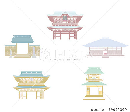 鎌倉五山 39092099