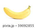 バナナ 39092855
