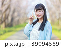 公園で指差しをする若い女性 39094589