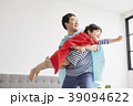 家族 ファミリー 男の写真 39094622