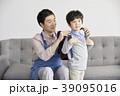 생활,아빠,아들,한국인 39095016