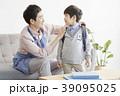 생활,아빠,아들,한국인 39095025