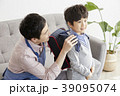 생활,아빠,아들,한국인 39095074
