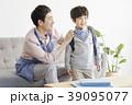 생활,아빠,아들,한국인 39095077