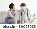 생활,아빠,아들,한국인 39095083
